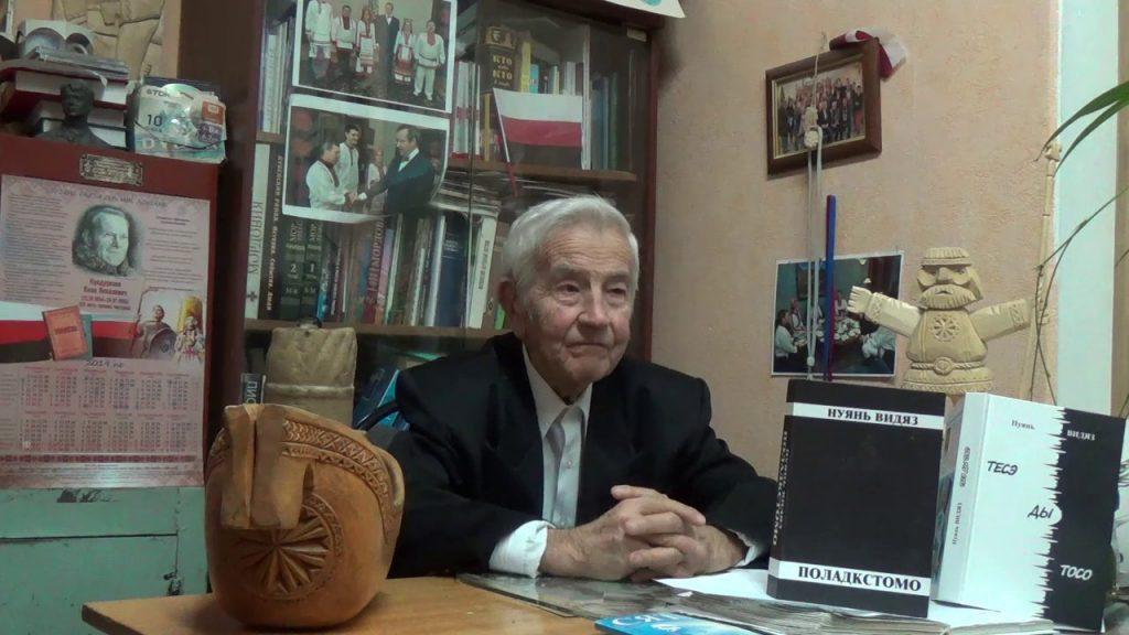 Нуянь Видяз – ерзянський публіцист та письменник. Один із лідерів ерзянського національного руху ХХІ століття.